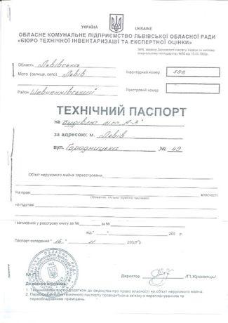 Липинського, Шевченківський район